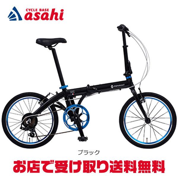 [ルノー]2018 LIGHT10 AL-FDB207(ライト10AL-FDB207)20インチ 折りたたみ自転車