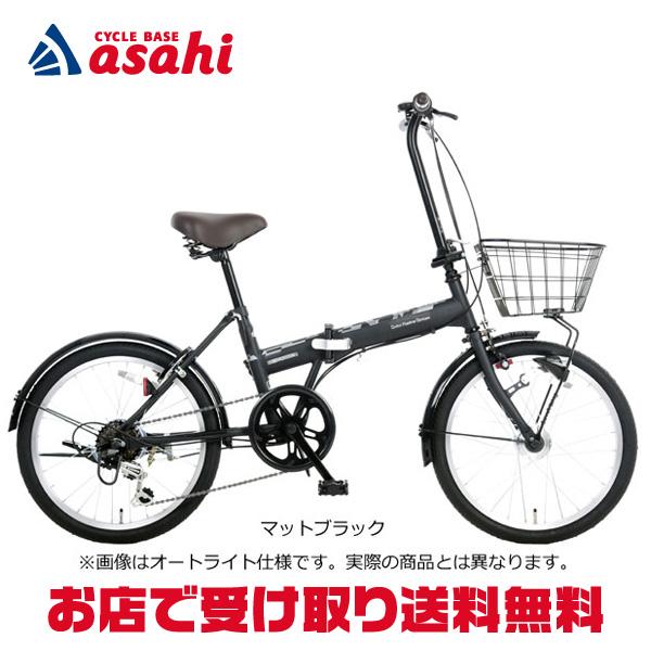 [あさひ]カジュリーフォールディングBAA-K 20インチ 外装6段変速 折りたたみ自転車