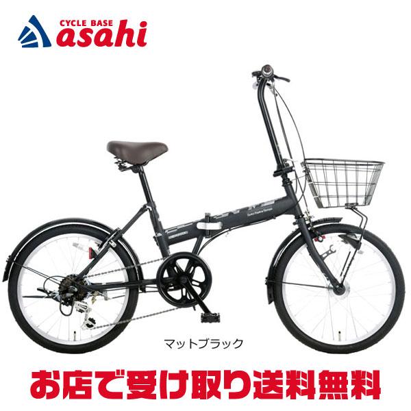 [あさひ]カジュリーフォールディングBAA-K 20インチ 外装6段変速 オートライト 折りたたみ自転車