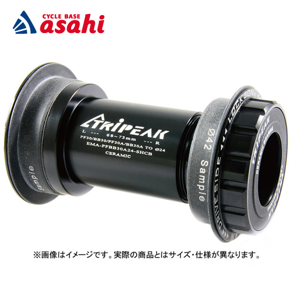エントリーで最大P30倍&クーポン利用で最大1200円OFF[トライピーク]EMA-PFBB30A24-SHCB BB30 クランク:Shimano HTII セラミックベアリング