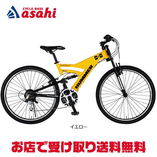 [ハマー]2017 DH2618-E 26インチ マウンテンバイク