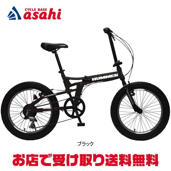 [ハマー]2017 FDB206FAT-BIKE 20インチ 折りたたみ自転車