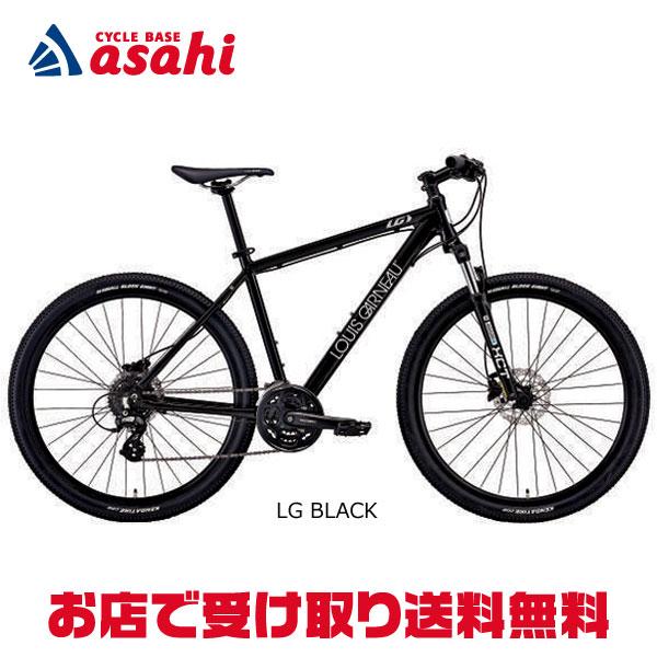 [お店で受取り専用][ルイガノ]GRIND 9(グラインド 9) 26インチ マウンテンバイク