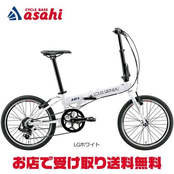 12月1日はエントリーで最大13倍&最大1200OFFクーポン配布中[ルイガノ]EASEL 6.0(イーゼル 6.0) 20インチ 折りたたみ自転車