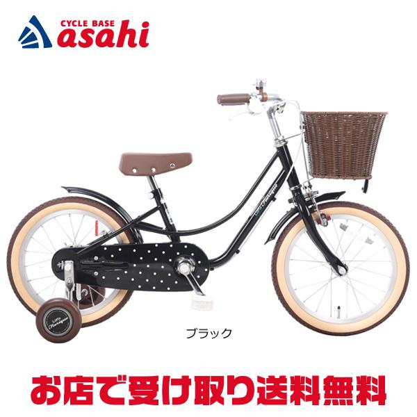 セール あさひのお店で受取りなら自転車送料無料 送料無料 あさひ リトルフェリーク 自転車 18インチ BAA-K 子供用 ファッション通販