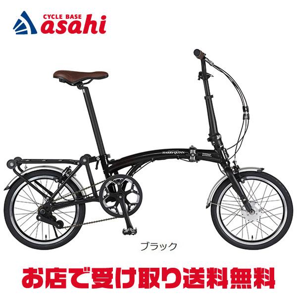 【5/5までクーポン利用で最大2500円OFF】ハリークイン PORTABLE(ポータブル)E-BIKE「AL-FDB160E」16インチ 電動自転車 折りたたみ自転車