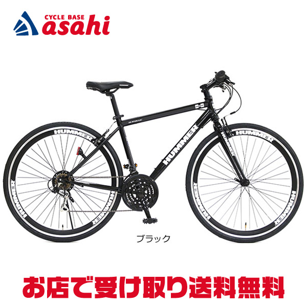 【エントリーでママ割ポイント5倍】[ハマー]CRB7018DR(ディープリム) クロスバイク