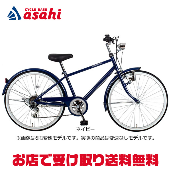 イノベーションファクトリーJr・B 【送料無料】あさひ -L 変速なし 自転車 子供用 20インチ