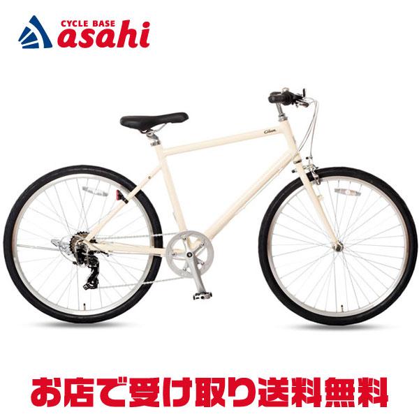 シーエス)-L 26インチ Cream 自転車 【送料無料】クリーム クロスバイク CS(クリーム