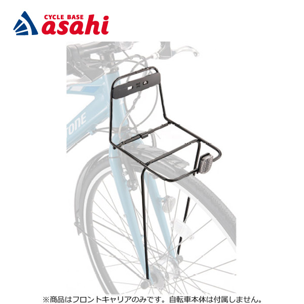 あさひのお店で受取りなら自転車送料無料 ブリヂストン FC-HA 新作製品、世界最高品質人気! 中古 フロントキャリヤ