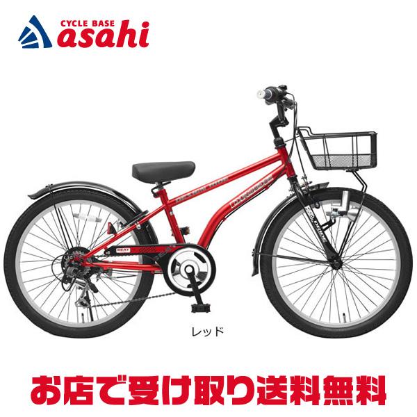 あさひのお店で受取りなら自転車送料無料 送料無料 あさひ ドライド 卸売り BEAT 自転車 24インチ 246-L 外装6段変速 子供用 メイルオーダー