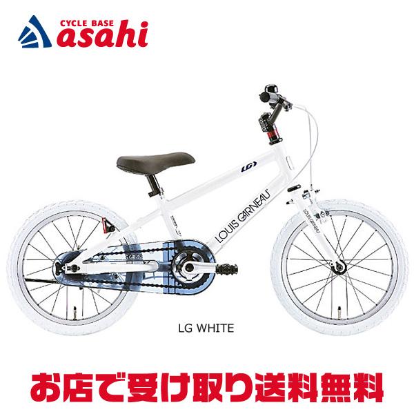 あさひのお店で受取りなら自転車送料無料 当店一番人気 希望者のみラッピング無料 送料無料 ルイガノ K16 16インチ 自転車 子供用 Lite