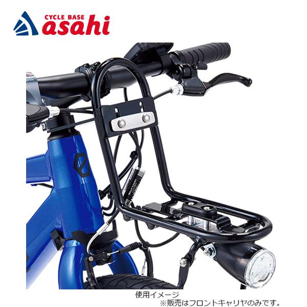 優先配送 あさひのお店で受取りなら自転車送料無料 送料無料 パナソニック NCF454S 永遠の定番モデル フロントキャリヤ