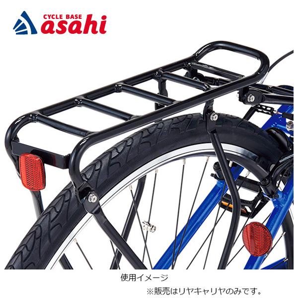 保障 あさひのお店で受取りなら自転車送料無料 送料無料 絶品 パナソニック フレームサイズ440mm用 リヤキャリヤ NCR1701S