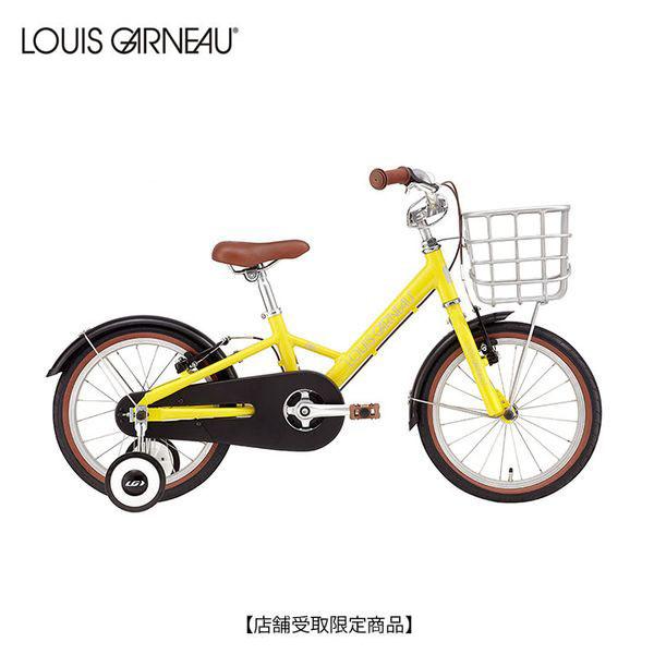 ルイガノ 17 LGS-J16 L〔17 LGS-J16 L〕子供用自転車【店頭受取限定】 【在庫限りアウトレット価格】