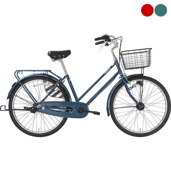PT15倍 3/1 10%オフセール 送料無料 店頭受取限定 自転車 シティ車 ポスト サイクルスポットオリジナル 3段変速 オートライト