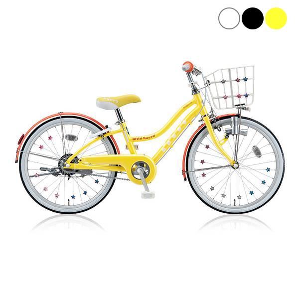 ブリヂストンサイクル ワイルドベリー22〔WB206〕子供用自転車