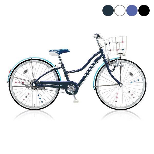 ブリヂストンサイクル ワイルドベリー24〔WB406〕子供用自転車