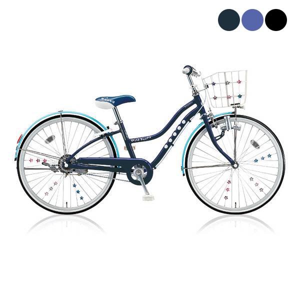 P10倍 7/1 ブリヂストン 女の子用 自転車 子供 ワイルドベリー26 ブリジストン BRIDGESTONE