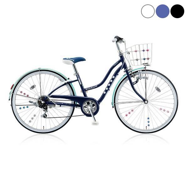 ブリヂストンサイクル ワイルドベリー246〔WB466〕子供用自転車