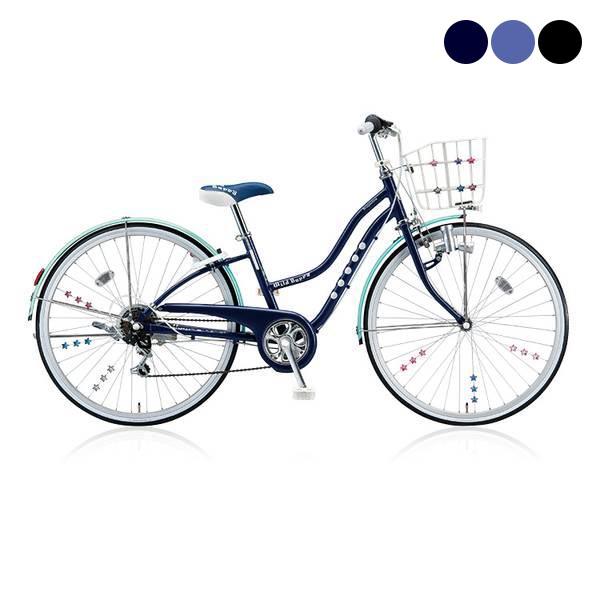 ブリヂストンサイクル ワイルドベリー266〔WB666〕子供用自転車