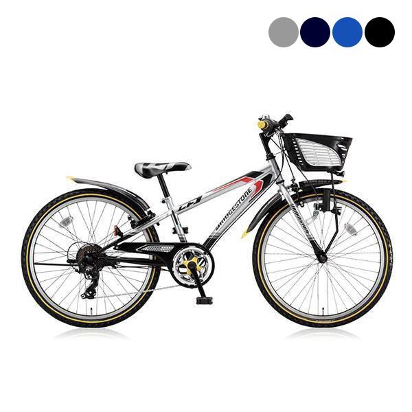 【ポイント5倍! 3/20~3/26】ブリヂストンサイクル クロスファイヤージュニア20〔CFJ06〕子供用自転車