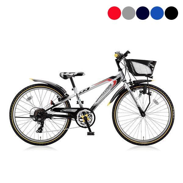 ブリヂストンサイクル クロスファイヤージュニア26〔CFJ67〕子供用自転車