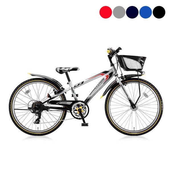 ブリヂストンサイクル クロスファイヤージュニア22 点灯虫〔CFJ27T〕子供用自転車