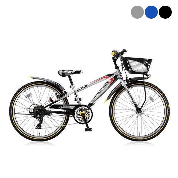 P10倍 7/1 ブリヂストン 男の子 子供 自転車 クロスファイヤージュニア26 点灯虫 ブリジストン BRIDGESTONE