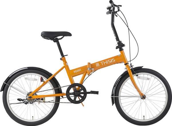 【ポイント10倍! 3/1】サイクルスポット THISIS FD201〔FD201〕折り畳み自転車