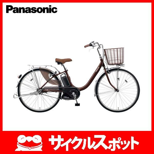 【8/1 ポイント10倍!】パナソニック ビビLU26 電動自転車〔BE-ELLU63〕【2017年モデル】 アウトレット品
