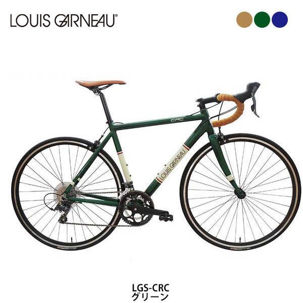 【ポイント10倍! 4/1-4/5】ルイガノロードバイク LGS-CRC〔17 LGS-CRC〕 アウトレット特価 ご自宅配送可能商品