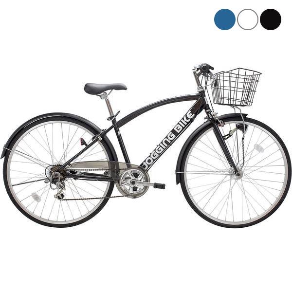 自転車 シティ車 ジョギングバイク サイクルスポットオリジナル 6段変速 オートライト