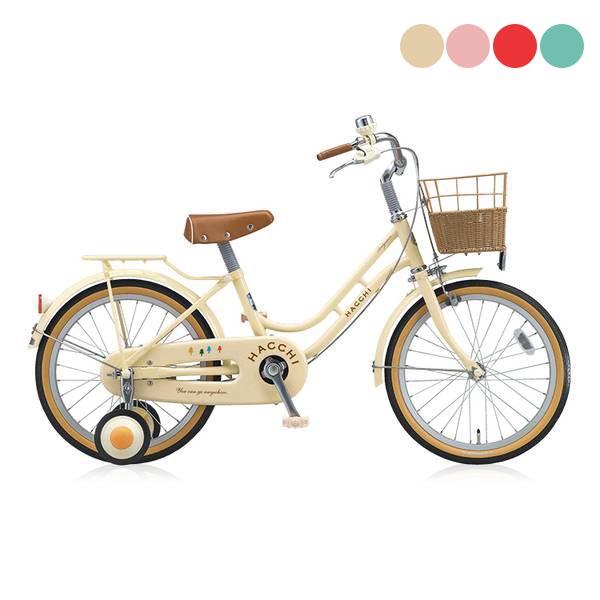 ブリヂストンサイクル ハッチ18〔HC182〕子供用自転車