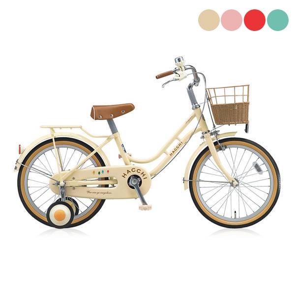 【ポイント10倍! 4/1-4/5】ブリヂストンサイクル ハッチ16〔HC162〕子供用自転車