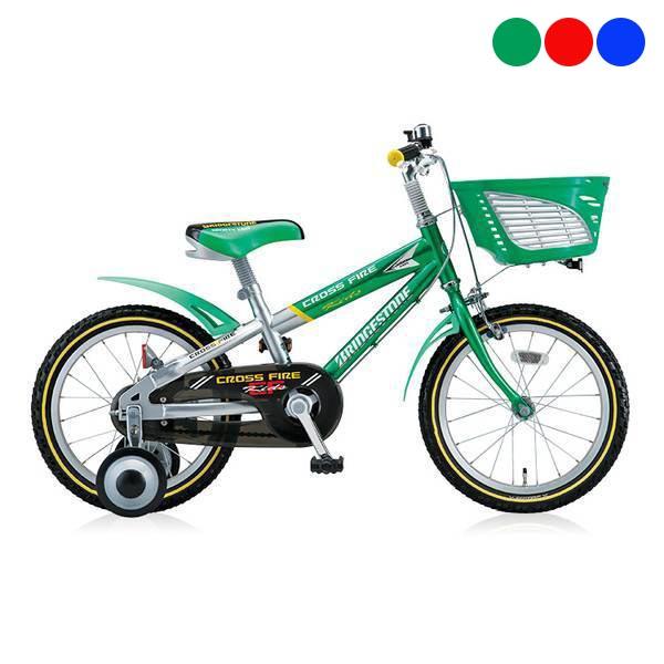 ブリヂストンサイクル クロスファイヤーキッズ16〔CK166〕子供用自転車