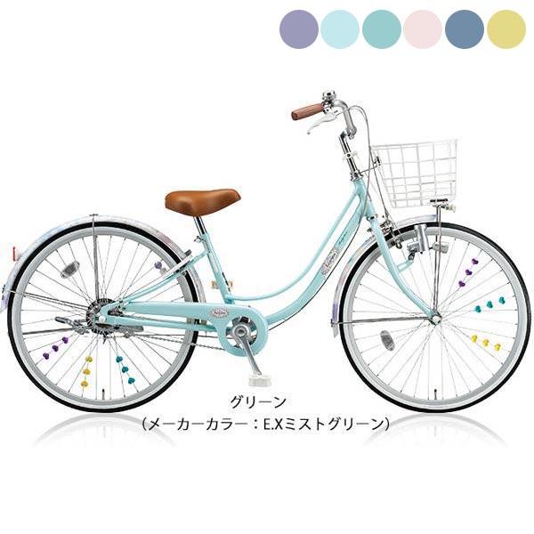 ブリヂストンサイクル リコリーナ22〔RC20〕子供用自転車【2017年モデル】 アウトレット品