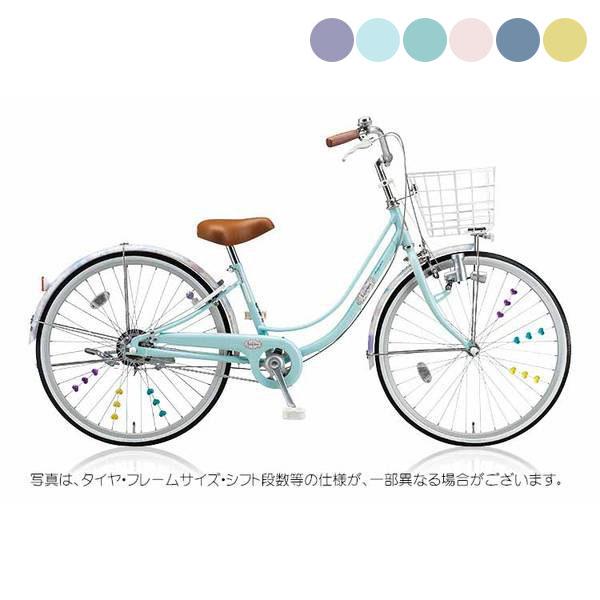 【8/1 ポイント10倍!】ブリヂストンサイクル リコリーナ24〔RC40〕子供用自転車【2017年モデル】 アウトレット品