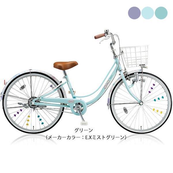 P10倍 7/1 ブリヂストン 女の子用 自転車 子供 リコリーナ223 ブリジストン BRIDGESTONE 3段変速