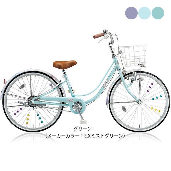 【8/1 ポイント10倍!】ブリヂストンサイクル リコリーナ263〔RC63〕子供用自転車【2017年モデル】 アウトレット品