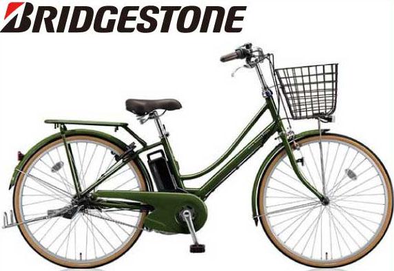アシスタプリマ ブリヂストンサイクル 電動自転車 〔A6PD18〕【2018年モデル】