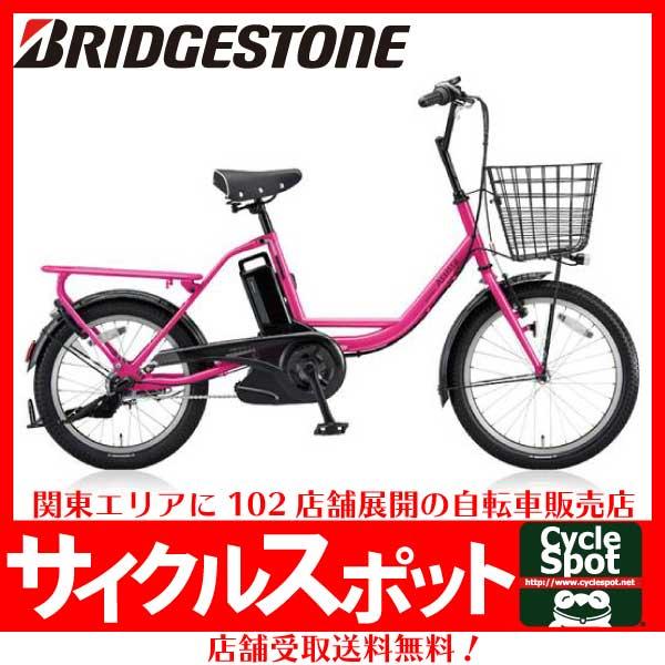 アシスタベーシックミニ ブリヂストンサイクル 電動自転車〔A0BD18〕【2018年モデル】