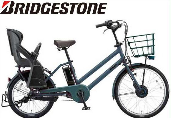ビッケグリdd bikke GRI dd ブリヂストンサイクル 電動自転車〔BG0B48〕【2018年モデル】※チャイルドシートクッション別売り【店頭受取限定】