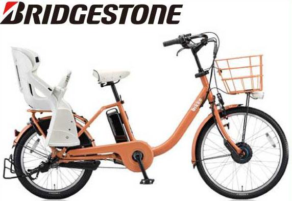 bikke MOB dd ビッケモブdd ブリヂストンサイクル 電動自転車〔BM0B48〕【2018年モデル】※チャイルドシートクッション別売り【店頭受取限定】