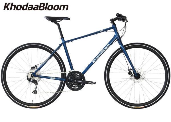 【マラソン期間中エントリーでポイント10倍!】Khodaa Bloom(コーダーブルーム) 2018 Rail 700D(レイル700D)〔18 Rail 700D〕クロスバイク【在庫限りアウトレット価格】