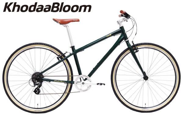 【マラソン期間中エントリーでポイント10倍!】Khodaa Bloom(コーダーブルーム) 2018 Canaff 700(カナフ700)〔18 Canaff 700〕クロスバイク【在庫限りアウトレット価格】