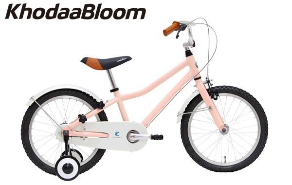 Khodaa Bloom(コーダーブルーム) 2018 asson K18(アッソンK18)〔18 asson K18〕子供用自転車