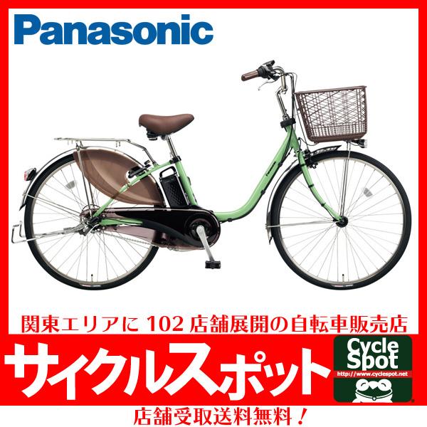 パナソニック ビビDX24 電動自転車〔BE-ELD434〕【2018年モデル】【WEB限定価格】