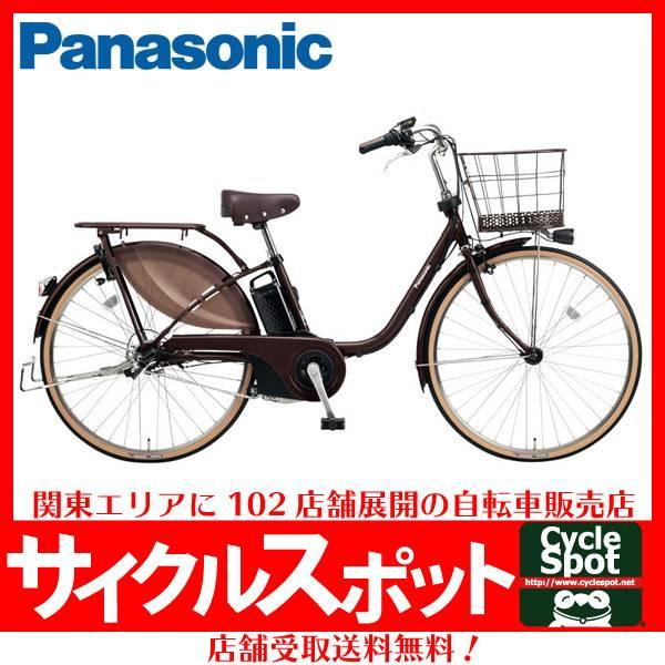 ビビスタイル パナソニック 電動自転車〔BE-ELDS634〕【2018年モデル】