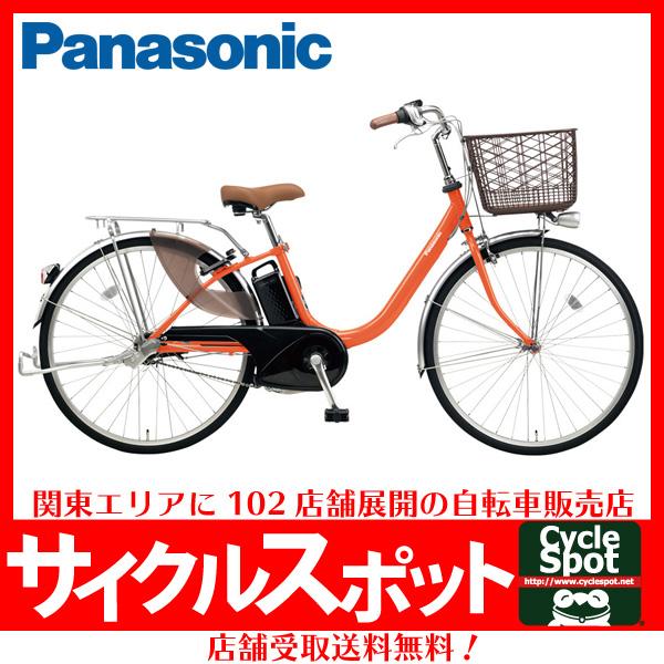 【ポイント10倍! 11/1限定】パナソニック ビビLU26 電動自転車〔BE-ELLU632〕【2018年モデル】【WEB限定価格】